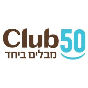 מועדון 50